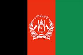 Bandiera Afghanistan