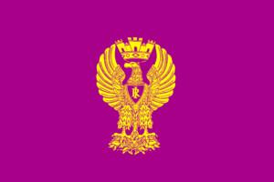 Bandiera Polizia di Stato